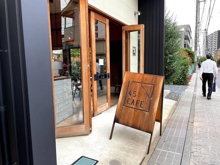 【宮原/加茂宮】45cafe
