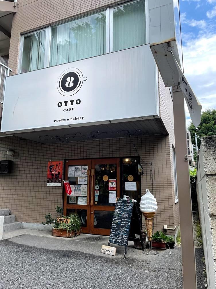 OTTO CAFE外観