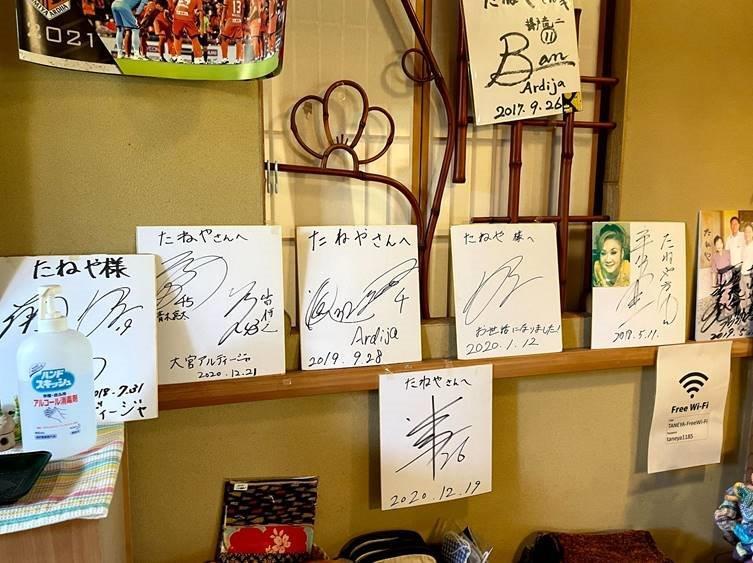 有名人のサイン