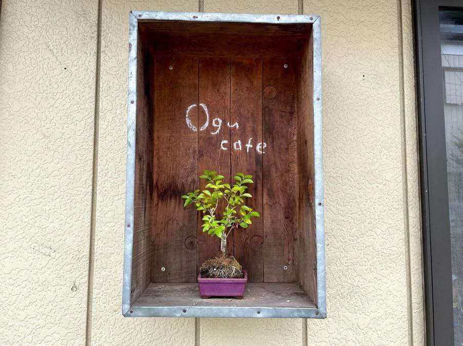 Ogu cafe(オグカフェ)』
