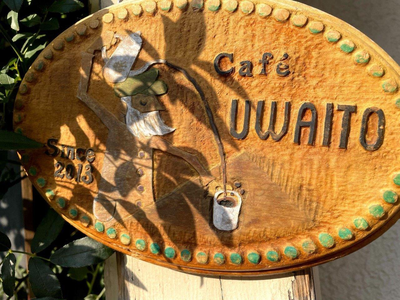 cafe uwaito(カフェ ウワイト)