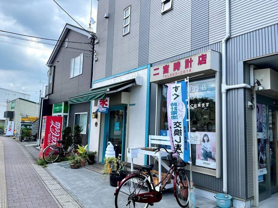 発酵カフェ こじか食堂の外観