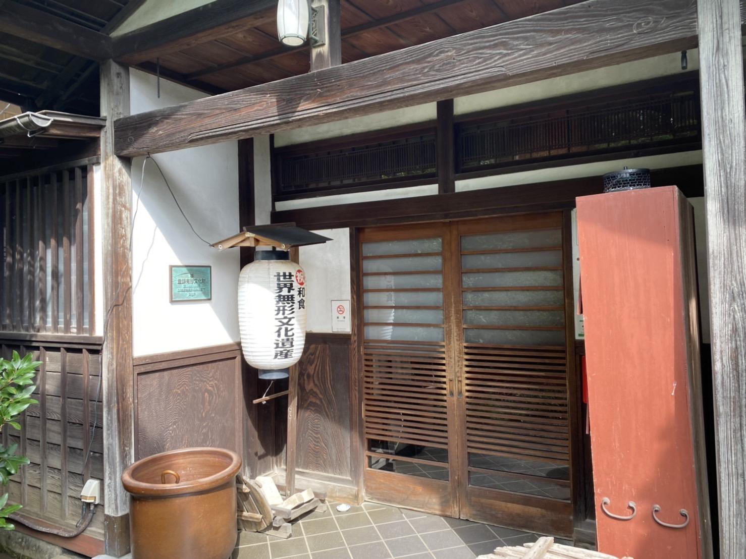 二木屋の玄関